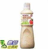 [COSCO代購] W536022 Kewpie 胡麻醬1公升  2入