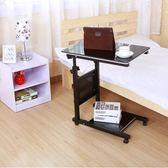 (中秋特惠)可折疊懶人筆電電腦桌床上用移動升降家用簡約現代床邊桌xw