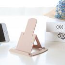 可折疊調檔手機支架  平板支架 通用型 支架 便攜 懶人 手機座 追劇【N412】米菈生活館