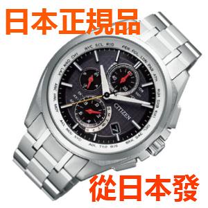 免運費 日本正規貨 公民 ATTESA 雙程直飛 Sun Wolves合作模式 太陽能電波手錶 男士手錶 在8040-57F