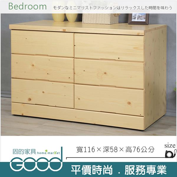 《固的家具GOOD》203-26-AA 松木六斗櫃【雙北市含搬運組裝】