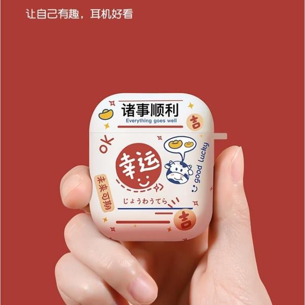 airpods保護套airpodspro蘋果耳機套iphone三代【輕派工作室】