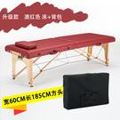 折疊按摩床 推拿便攜式家用手提針艾灸理療美容床紋身床  降價兩天