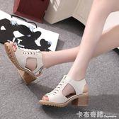 新款涼鞋女夏天中跟粗跟韓版鏤空涼鞋防滑百搭鞋子女學生涼鞋 卡布奇諾