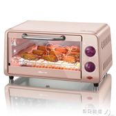 烤箱家用烘焙多功能小烤箱全自動小型迷你蛋糕電烤箱正品igo220V 韓流時裳