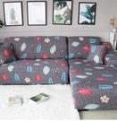 沙發罩 貴妃位沙發套全包萬能套懶人簡約網紅沙發墊套罩沙發布全蓋通用型
