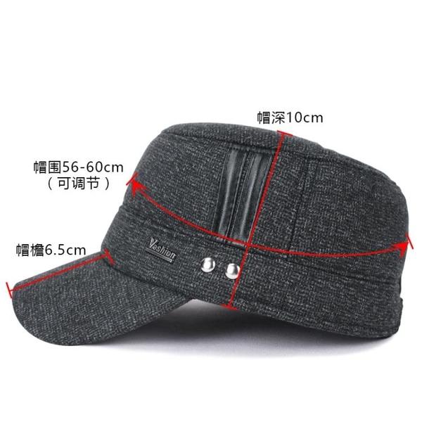 卡車帽帽子男士平頂帽秋冬季戶外保暖護耳帽中老年加厚帽休閒棒球帽 快速出貨