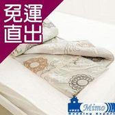 米夢家居 100%精梳純棉雙面涼被(5*7尺)-巴洛克(米)【免運直出】