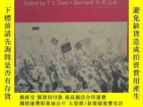二手書博民逛書店The罕見Other Hong Kong Report(T.L.