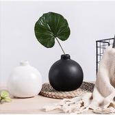 禪風黑白圓型小花瓶(單入) CARMO【CI28002】