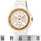 【台南 時代鐘錶 CASIO】卡西歐 LRW-250H-9A1 宏崑公司貨 開發票 三眼日期腕錶
