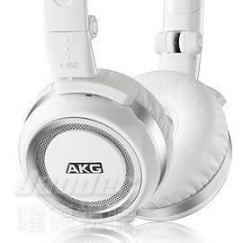 【曜德視聽】AKG K452 白 摺疊耳罩式耳機 智慧型專用 線控通話 / 免運 / 送收納袋