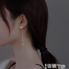 耳環 925純銀耳環女2021年新款潮耳線設計感耳釘長款流蘇2021耳飾耳墜 智慧e家 新品