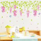 ►全區69折►壁貼 創意壁貼 紫藤花開 透明膜牆貼紙可移除牆貼紙 壁貼壁紙 無痕壁貼【A3060】
