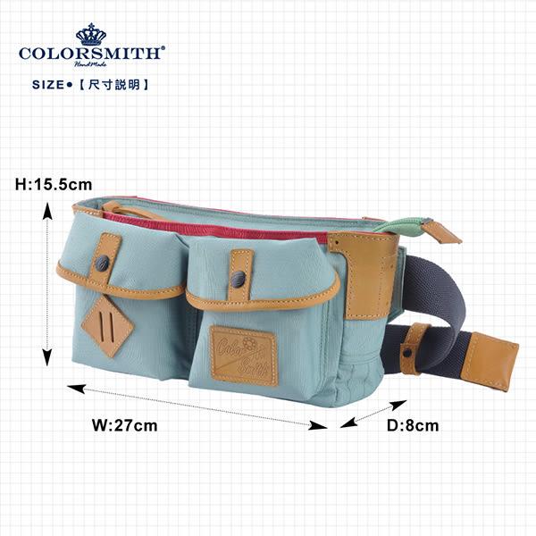 【COLORSMITH】SP8・梯形腰包-碧綠色・SP8-1321-AG