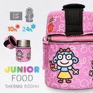 西班牙Laken FOOD THERMO 兒童食物保溫罐(0.5L)粉色/白雪公主#KP5-B【AH50032】