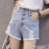 牛仔短褲女夏2018新款闊腿褲高腰排扣破洞褲學生白色寬鬆毛邊熱褲『韓女王』