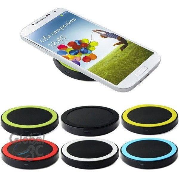 外銷版 品質最好 無線充電板 多色可選 QI無線充電 無線充電套組 無線充電盤 三星 NOTE4 NOTE5 S6