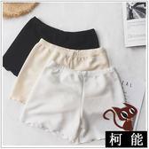 【7355】夏季新款女防走光可外穿倆用小捲邊打底薄款保險安全短褲