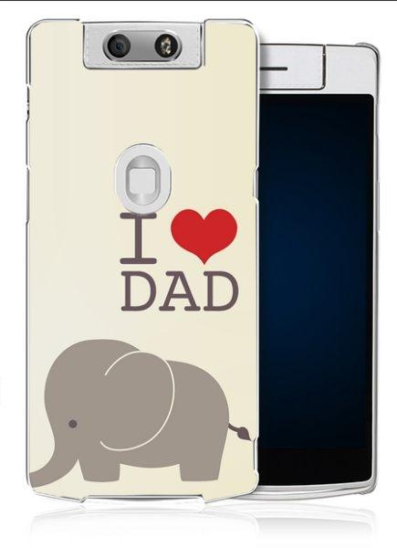 ♥ 俏魔女美人館 ♥ 【可愛大象*輕立體浮雕硬殼】OPPO N3手機殼 手機套 保護套 保護殼