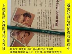 二手書博民逛書店張艾嘉罕見早年彩頁 32開(1張2面)Y286972