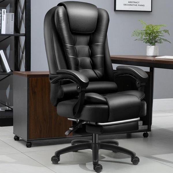 電腦椅家用辦公椅子舒適久坐電動老板椅學生宿舍升降可躺按摩轉椅【全館免運】