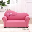 兒童沙發卡通寶寶公主嬰幼兒沙發環保皮藝小沙發椅可愛娃娃家凳子MBS 「時尚彩紅屋」