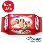 拭拭樂紅色濕紙巾85 抽36 包箱嬰兒超純水柔濕巾2603 箱購