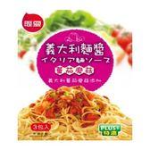 聯夏義大利肉醬-蕃茄蘑菇120g x3入【愛買】