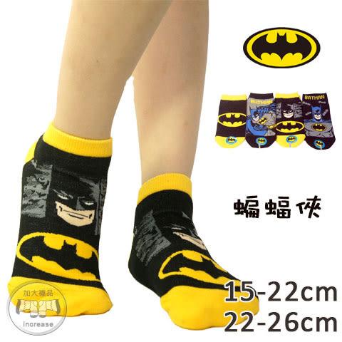 短襪 直版襪 蝙蝠俠款 台灣製 唐企