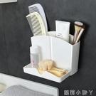 浴室梳筒衛生間梳子收納筒免打孔壁掛牆上放牙刷牙膏架梳子置物架 蘿莉小腳丫