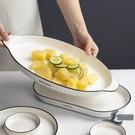 餐盤北歐蒸魚盤子家用大號長方形陶瓷裝魚盤...