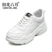 小白鞋子女新款秋季網紅老爹鞋韓版百搭學生運動