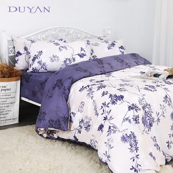 《DUYAN竹漾》天絲雙人床包被套四件組- 紫藤樹下