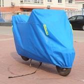 男女士摩托車車衣彎梁踏板125車罩防雨防曬隔熱防塵雨衣街跑車套