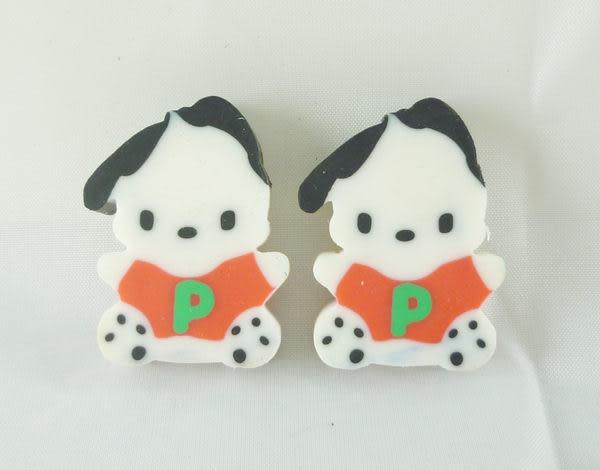 【震撼精品百貨】Pochacco 帕帢狗~造型橡皮擦擦布『共兩色』