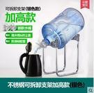 礦泉大桶水飲水機手壓式吸水取水抽水器純淨水桶架桶裝壓水器支架  ZX