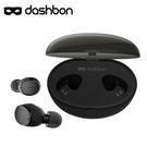 《現貨供應+24期0利率》Dashbon SonaBuds TWS-H3 全無線 HD 立體聲 藍牙耳機 小體積 公司貨 免運