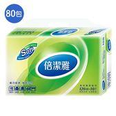 倍潔雅 萬用紙巾120抽*80包(箱)【愛買】