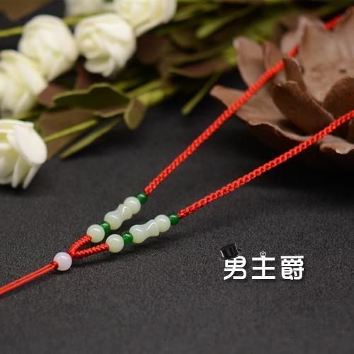 掛繩純手工掛件繩項鍊紅繩瑪瑙黃金翡翠玉佩水晶吊墜繩可調節男女 快速出貨