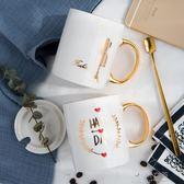 創意歐式陶瓷水杯描金牛奶杯情侶杯子帶蓋勺馬克杯骨瓷咖啡杯訂製      俏女孩