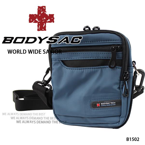 灰藍防水機能小側背包/腰包  AMINAH~【BODYSAC B1502】