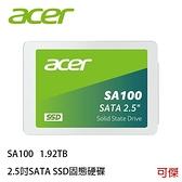 acer 宏碁 SA100 1.92TB 2.5吋 SATA SSD固態硬碟 可傑 限宅配