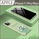 【套裝組】iPhone 11 Pro M...