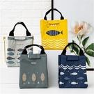 魚兒圖案便當袋 保溫便當袋 防潑水 ZAKKA 保溫保冷袋 保溫袋 野餐袋 收納袋【RB586】