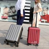 超輕行李箱ins網紅男密碼箱女22萬向輪旅行拉桿箱20寸小型登機箱 小時光生活館