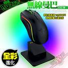 [ PC PARTY ] 雷蛇 Razer 曼巴 MAMBA Tournament Chroma 5G 全彩 無線/有線