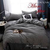 《竹漾》天絲絨雙人加大四件式舖棉兩用被床包組-一千零一夜