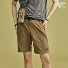 【爆殺↘890】ADISI 男抗UV輕薄吸濕快乾透氣短褲 AP2011039 (M-2XL) / 城市綠洲