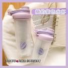 (大)韓國INS小清新粉紫大容量防漏水瓶700ml 水瓶 茶葉 水杯 隨手杯 咖啡 水壺 隨行杯